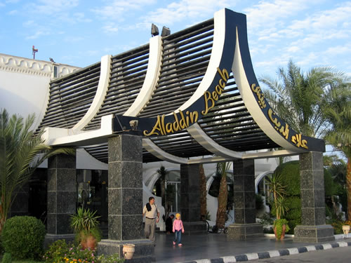 Das Clubhotel Aladdin Beach Resort