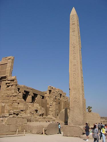 Obelisk der Königin Hatshepsut (1490-1468 v. Chr.)