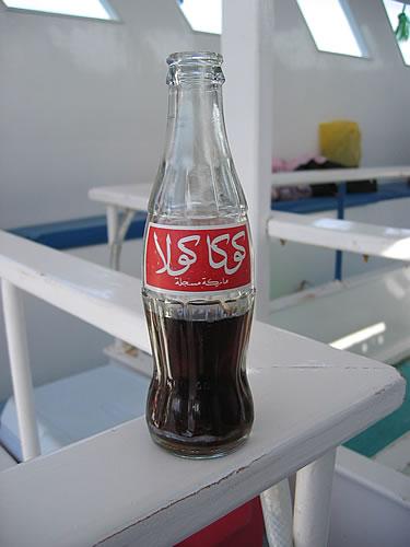 Arabische Coca Cola Flasche