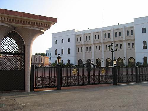 Der Palast von Sultan Qaboos bin Said bin Taimur Al Said