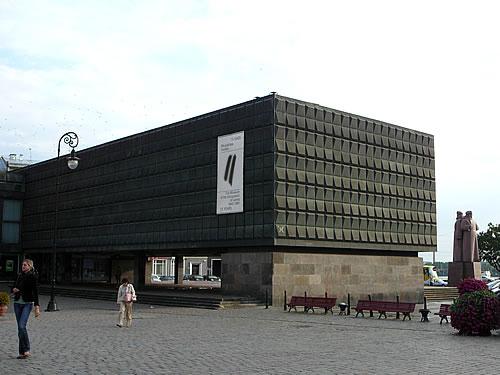 Das Okkupationsmuseum am Rathausplatz