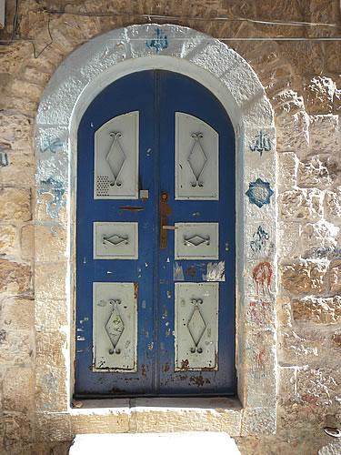 Eingangstür im armenische Altstadtviertel