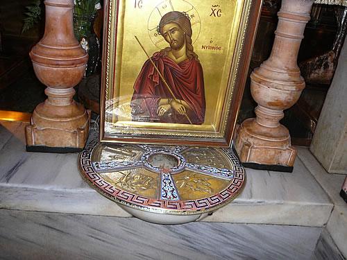 Stelle, an der das Kreuz Christi aufgestellt war